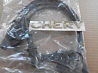 Провода высоковольтные chery amulet