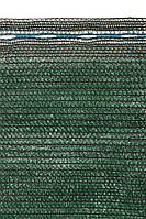 Защитная сетка, 2x5 м, Verdemax