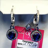 Серебряные серьги-подвески с синим цирконом 21094с, фото 1