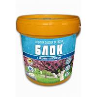 Блок Побілка садова з Мідним купоросом  відро 1,4 кг