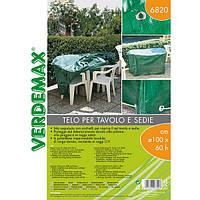 Тент, защитный чехол для садовой, туристической мебели круглый, ø 100 х 60 см, Verdemax