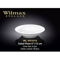 Тарелка для салата 15 см. фарфор Wilmax