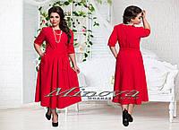 """Женское красивое платье MIDI """"Стэлла"""" т. тонкий костюмный стрейч трикотаж / батал / красное"""