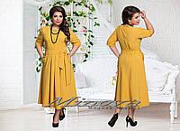 """Женское красивое платье MIDI """"Стэлла"""" т. тонкий костюмный стрейч трикотаж / батал / желтое"""
