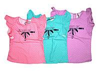 Блузка  для девочек, размеры 116,122, Glostory. Арт. 8550, фото 1