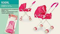 Детская коляска для кукол (9309L)