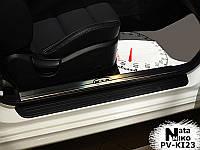 Защита накладки на внутренние пороги Kia OPTIMA III седан с 2013 г.