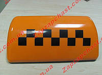 """Фонарь """"Такси"""" оранжевый (шашка такси оранжевая на магнитах с проводом), фото 1"""