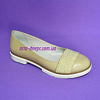 Женские кожаные бежевые туфли на утолщенной белой подошве, фото 1