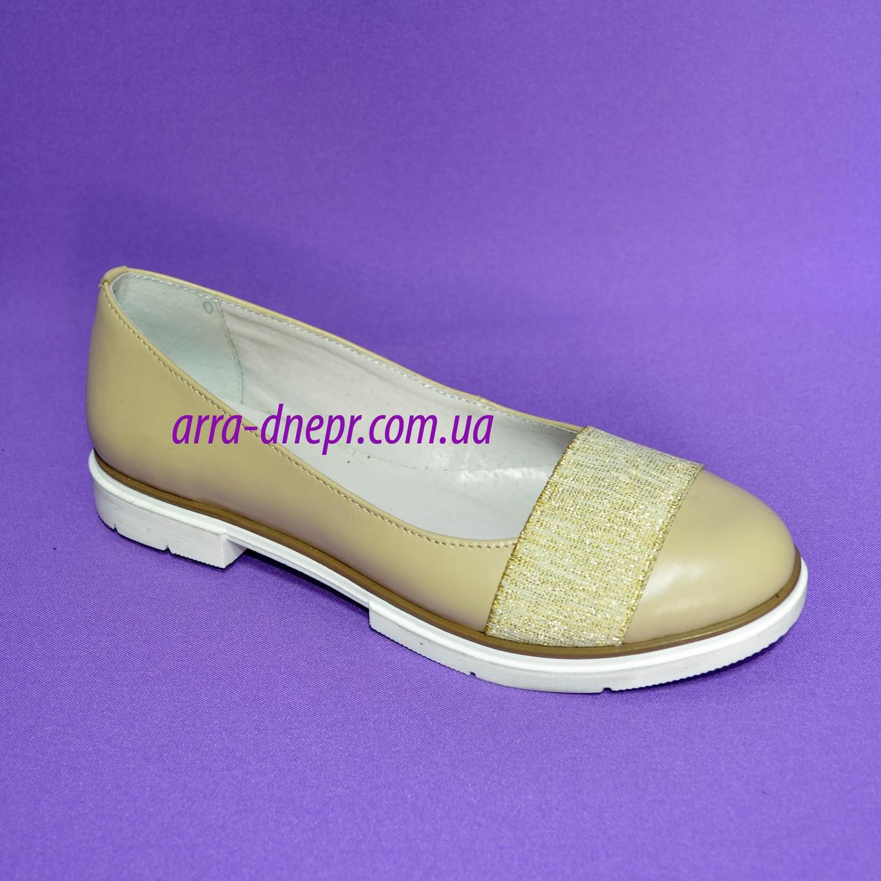 Женские кожаные бежевые туфли на утолщенной белой подошве