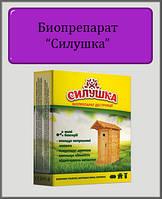 Биопрепарат Силушка 20 гр