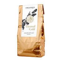 Золотая соль для ванны, 200 г