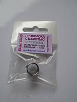 Проволока с памятью цвет серебро, диаметр кольца 12 мм, диаметр стержня проволоки 0,8 мм