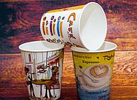 Стакан бумажный 175 мл,кофейный, цветной, с логотипом, 50 шт. в упаковке, 54 уп./ящик, 2700 шт/ящик