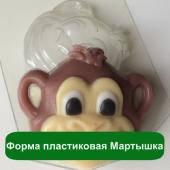 Форма пластиковая Мартышка