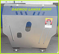 Защита картера двигателя ДЭУ Ланос DAEWOO Lanos
