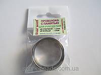 Проволока с памятью цвет серебро, диаметр кольца 33 мм, диаметр стержня проволоки 1,2 мм