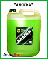 """Незамерзающая жидкость для систем отопления и систем охлаждения """"АЛЯСКА"""""""