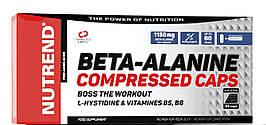Nutrend Beta-Alanine 90 caps