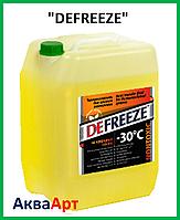 """Незамерзающая жидкость для систем отопления и систем охлаждения """"DEFREEZE"""""""