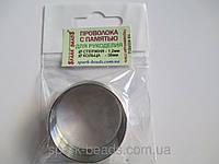 Проволока с памятью цвет серебро, диаметр кольца 36 мм, диаметр стержня проволоки 1,2 мм
