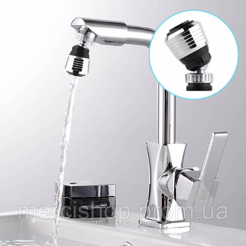 Насадка на кран для экономии воды до 70% Water Saver ( аэратор)