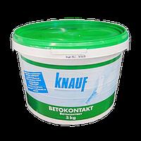 Грунтовка Knauf Betokontakt (Кнауф Бетонконтакт) 5кг