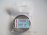 Проволока с памятью цвет серебро, диаметр кольца 46 мм, диаметр стержня проволоки 1 мм