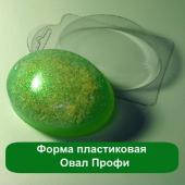 Форма пластиковая Овал Профи