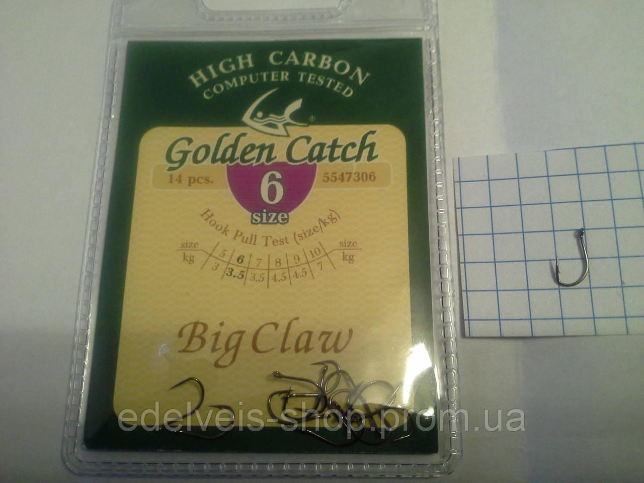 Гачки рибальські Golden Catch BIG CLAW 6