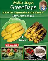 Пакети для зберігання продуктів Green Bags - Грін Бэгс (овочі і фрукти) 20шт/уп