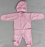 Костюм для новорожденного , фото 2