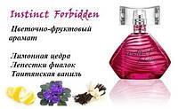Instinct Forbidden Avon