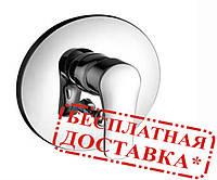 Смеситель для ванны и душа KLUDI TERCIO 386510575