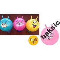 Мяч для фитнеса с рожками MS 0480 (55 см)