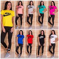 Спортивный костюм Nike v-020118