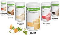 Протеиновый коктейль Формула1 (7 вкусов) для улучшения пищеварения  Herbalife