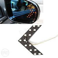 LED указатели поворота зеркала заднего вида красные