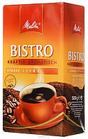 Кофе молотый Melitta Bistro Kraftig-Aromatisch 500гр. (Германия)