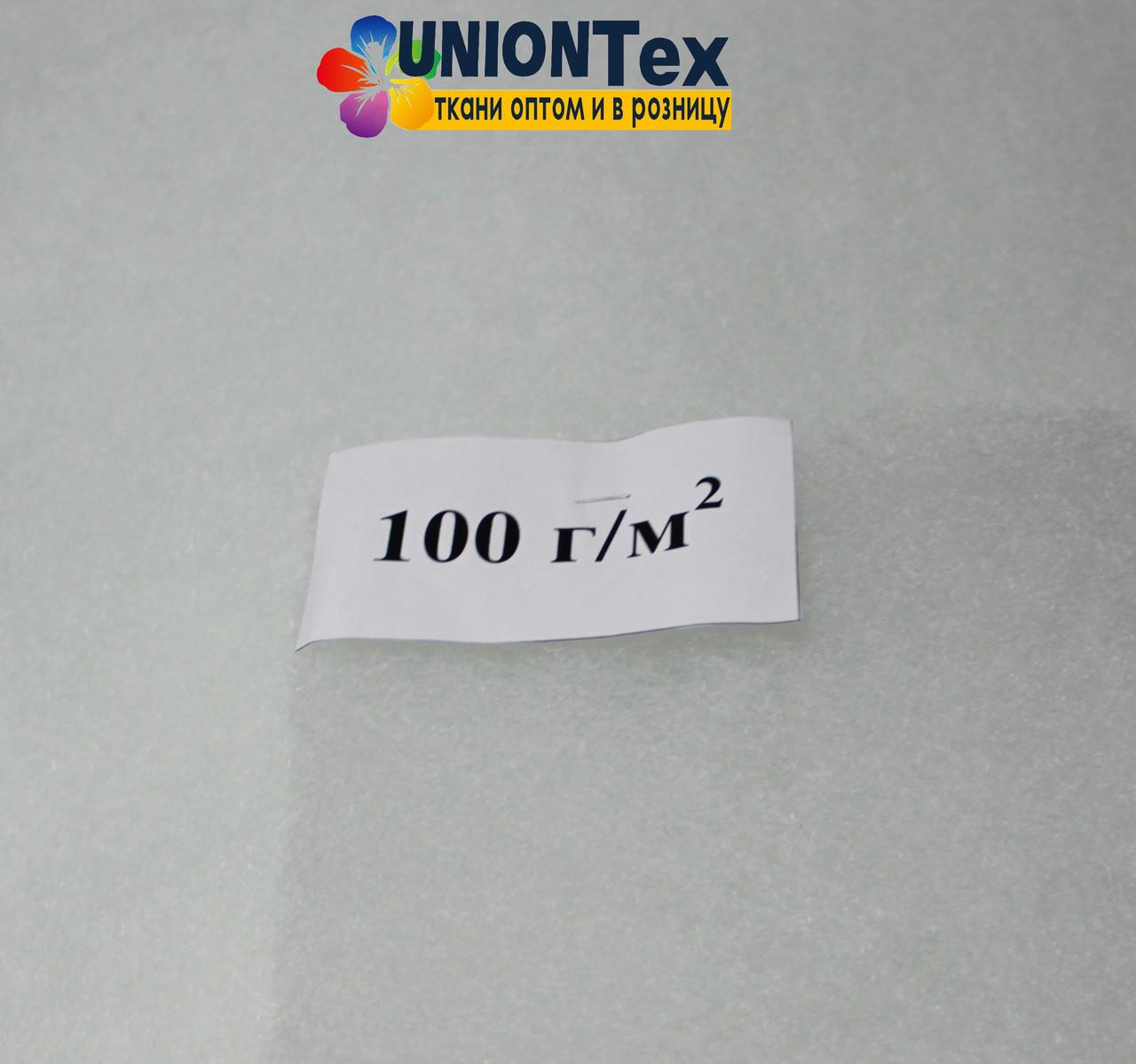 Синтепон 100 г/м.кв