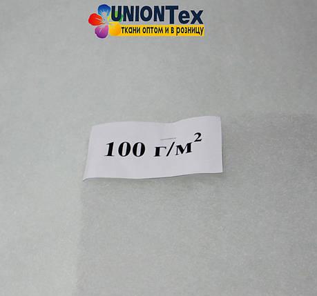 Синтепон 100 г/м.кв, фото 2