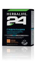 """Гипертонический напиток для спортсменов """"24 Гидратация"""" Herbalife"""