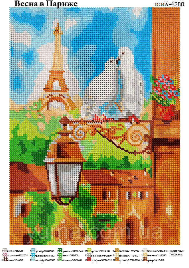 Схема для вышивки бисером Весна в Париже