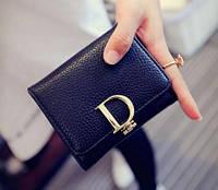 Кошелёк женский Christian Dior короткий