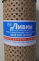Элемент фильтрующий масло МТЗ гидросистемы (пр-во г.Ливны)
