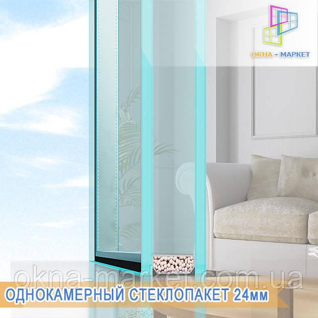 Однокамерный стеклопакет 24 мм в фирме
