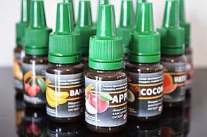 Жидкости для электронных сигарет 0мг/мл (10 шт. на выбор)