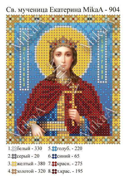 """Схема для частичной вышивки бисером  - """"Св.мученица Екатерина"""" А6"""