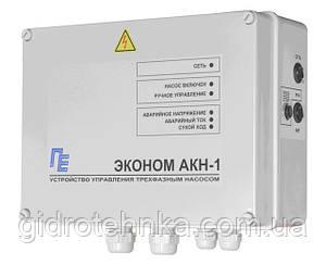 Эконом АКН-1-4,0