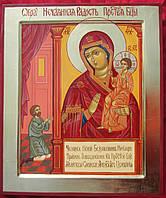 Икона писаная Богородицы Нечаянная радость